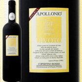アッポローニオ<ディヴォート>コペルティーノ・リゼルヴァ 2011 イタリア 赤ワイン 750ml フルボディ|内祝い 結婚記念日 還暦祝い 退職祝い お祝い イタリアワイン ギフト お酒 フル ボディ