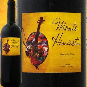 モンテ・イニエスタ スペイン 赤ワイン ミディアムボディ プレゼント バレンタイン