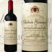 シャトー グランジェイ・サンテミリオン・グランクリュ フランス ボルドー ミリオン 赤ワイン