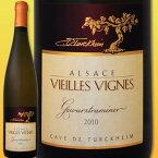 トゥルクハイム・ゲヴュルツトラミネール・ヴィエイユ・ヴィーニュ 2010フランス 白 750ml ゲヴュルツトラミネール 中口 ヴィエイユ・ヴィーニュ フランスワイン ギフト プレゼント お酒 赤ワイン