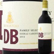 デ・ボルトリ・ シラーズ・カベルネオーストラリア 赤ワイン ミディアムボディ