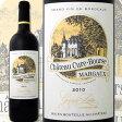 シャトー・キュール・ブールス 2010【フランス】【赤ワイン】【マルゴー】【750ml】【ミディアムよりのフルボディ】【辛口】