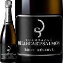 シャンパーニュ・ビルカール・サルモン・ブリュット・レゼルヴ【シャンパン】【750ml】【箱入り】【正規輸入品】【Billecart Salmon】