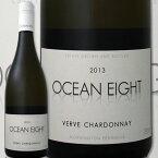 オーシャンエイト シャルドネ 2013【オーストラリア】【白ワイン】【750ml】【ヴィクトリア州】【辛口】