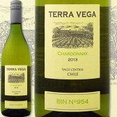 テラ・ヴェガ・シャルドネ2016【チリ】【白ワイン】【750ml】【辛口】【ミディアムボディ】【Terra Vega】 【お礼 手土産 結婚記念日 アウトドア ホームパーティー パーティ パーティー 内祝い お祝い】