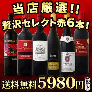 各国の特徴ある味わいを京橋ワインが厳選し選び抜いた、様々な味わいが楽しめる充実大満足のス...