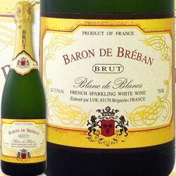 スパークリングワイン辛口バロン・ド・ブルバン・ブリュット・ブラン・ド・ブラン【フランス】【白スパークリングワイン】【750ml】【辛口】