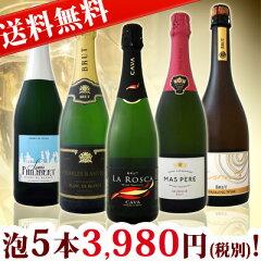 【送料無料】第12弾!1本当たり796円(税別)!得々泡セット!京橋ワイン厳選!お手頃スパーク…