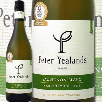 イーランズ・マールボロ・ソーヴィニョン・ブラン 2016【ニュージーランド】【白ワイン】【750ml】【ミディアムボディ】【辛口】【南島】