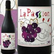 ラ・パッション・グルナッシュ フランス 赤ワイン ミディアム ランキング ラパッション プレゼント ホワイト