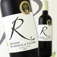 ドメーヌ・リカルデル・ド・ロートレック・R・ピノ・ノワール 2014 フランス 赤ワイン 750ml 辛口 Domaine Ricardelle de Lautrec ピノ・ノワール|内祝い 結婚記念日 還暦祝い 退職祝い 手土産 プレゼント