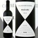 カ・マルカンダ・マガーリ 2014イタリア 赤ワイン 750ml ミディアムボディ寄りのフルボディ 辛口