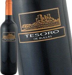 テソロ・デ・ブーリャス スペイン 赤ワイン ミディアムボディ プレゼント クリスマス