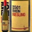 [1,500円以上で送料無料]ヴァインハウス・レス KM501 ライン・リースリング・フルーティ 2014