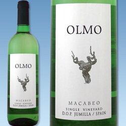 オルモ・マカベオ2015【スペイン】【白ワイン】【750ml】【ライトボディ】【辛口】【フミーリャ】【自根】【ピエ・フランコ】