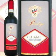 ウッジアーノ・キャンティ・プレステージ イタリア 赤ワイン トスカーナ