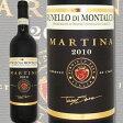 マルティナ・ブルネッロ・ディ・モンタルチーノ 2010【イタリア】【赤ワイン】【750ml】【フルボディ】【辛口】|ワイン ぶどう酒 内祝い 結婚記念日 還暦祝い 退職祝い お祝い お酒 ギフト フル ボディ 結婚祝い
