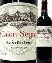 シャトー・カロン・セギュール 2000フランス 赤ワイン 750ml ミディアムボディ寄りのフルボディ 辛口