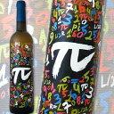 パイ π ブランコ 2015【スペイン】【白ワイン】【ミディアムボディ】【高樹齢】【カラタユ】【ガルナッチャ・ブランカ】|ホワイトデー