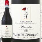 カステッロ・ディ・ヴェルドゥーノ・バッサドーネ 2015【イタリア】【赤ワイン】【750ml】【ミディアムボディ】【辛口】