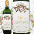 ヴィエッティ・ロエロ・アルネイス 2015【イタリア】【白ワイン】【DOCG】【ピエモンテ】【辛口】