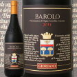 ジョルダーノ・バローロ 2011【イタリア】【赤ワイン】【750ml】【ミディアムボディ】