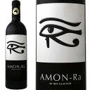 グレッツァー・アモンラ・シラーズ 2017 オーストラリア 赤ワイン 750ml フルボディ パーカー96点 ワイン 赤ワイン 赤 ギフト プレゼント 750ml
