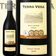 テラ・ヴェガ・ピノ・ノワール2015チリ 赤ワイン 750ml 辛口 ミディアムボディ Terra Vega|【お礼 手土産 パーティー お酒】 ピノノワール プレゼント ギフト 還暦祝い 結婚記念日 バレンタイン バレンタインギフト