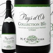 プティエ・ペイ・ドック・シラー・コレクション・ビオ フランス 赤ワイン Chapoutier パーカー プレゼント