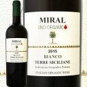ミラル・ビアンコ・オーガニック 2015【イタリア 】【白ワイン】【750ml】【シチリア】