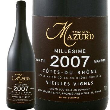 ドメーヌ・マズール・コート・デュ・ローヌ・カルト・マロン・ヴィエイユ・ヴィーニュ 2007【フランス 赤ワイン 750ml ミディアムボディ やや辛口 Domaine Mazurd】