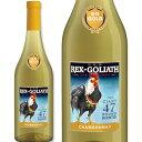 レックス・ゴライアス・シャルドネ【カリフォルニア】【白ワイン】【750ml】【アメリカ】【Rex Goliath】 ホワイトデー