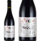 ラ・パッション・グルナッシュ 2015フランス 赤ワイン 750ml ミディアム 楽天ランキング 神の雫|辛口 ラパッション 誕生日プレゼント フランスワイン ...