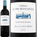 シャトー・ル・パン・ボーソレイユ 2014フランス 赤ワイン 750ml フルボディ 辛口