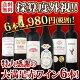 【送料無料】第91弾!採算度外視の謝恩企画!京橋ワイン厳選!特大感謝の大満足赤ワイン6本セ…