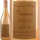 [クーポンで4%OFF]【新酒先行予約11月15日以降お届け】ジル・ド・ラモア・ボジョレー・ヴィラージュ・ヌーヴォー・ゴールド 2018