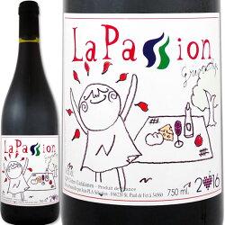 ラ・パッション・グルナッシュ2016フランス赤ワイン750mlミディアム楽天ランキング神の雫