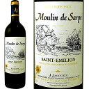 ムーラン・ド・サルプ 2007【フランス 】【ボルドー】【サンテミリオン】