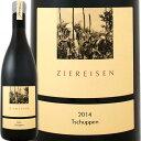 ツィアライゼン・テュッペン・シュペートブルグンダー・アンフィルタード 2014【ドイツ】【ピノ・ノワール】【赤ワイン】【750ml】