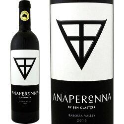 グレッツァー・アナペレーナ2017【オーストラリア】【赤ワイン】【750ml】【フルボディ】【パーカー97点】