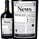ノベッロ 【新酒先行予約10月30日以降お届け】【ノヴェッロ】ファルネーゼ・ヴィーノ・ノヴェッロ・ニュース 2020【イタリア】【赤ワイン】【750ml】【ミディアムボディ】【辛口】