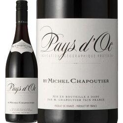 シャプティエ・ペイ・ドック・ルージュフランス赤ワイン750mlミディアムボディ辛口パーカーChapoutier