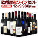 [クーポンで最大2,000円off] ワイン 【送料無料】第...