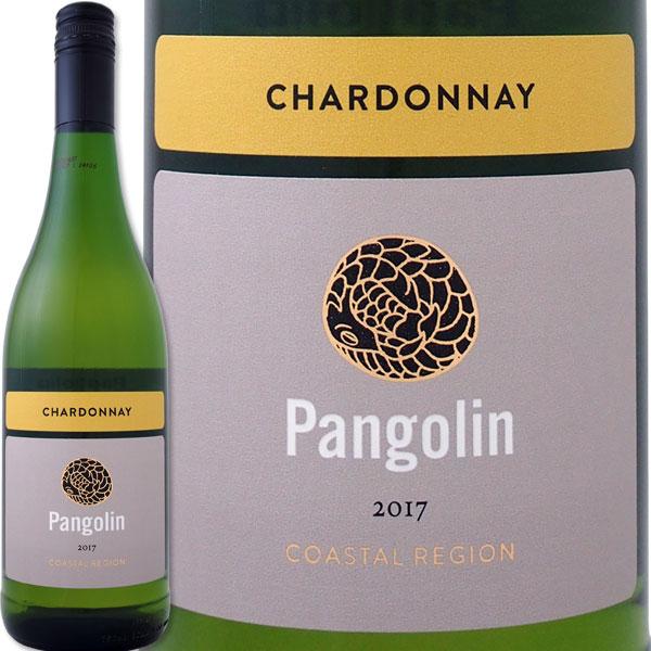パンゴリン・シャルドネ 南アフリカ共和国  白ワイン  750ml  ミディアムボディ  辛口