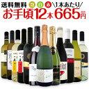 [クーポンで最大2,000円off]ワイン 【送料無料】第6...