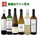 [クーポンで10%OFF]ワイン 【送料無料】第100弾!当...