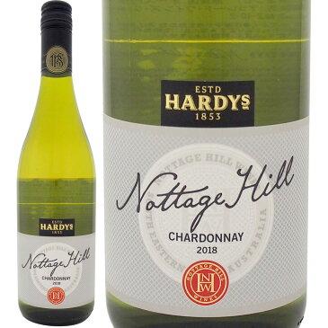ハーディーズ・ノッテージ・ヒル・シャルドネ 2018【オーストラリア 白ワイン 750ml ミディアムフルボディ Hardys】