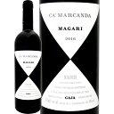 カ・マルカンダ・マガーリ 2016イタリア 赤ワイン 750ml ミディアムボディ寄りのフルボディ 辛口