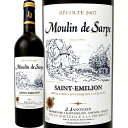 ムーラン・ド・サルプ 2007 フランス ボルドー サンテミリオン ワイン 赤ワイン 赤 ギフト プレゼント 750ml