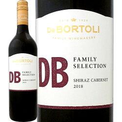 オーストラリアワイン赤デ・ボルトリ・DB・シラーズ・カベルネオーストラリア赤ワイン750mlミディアムボディ辛口